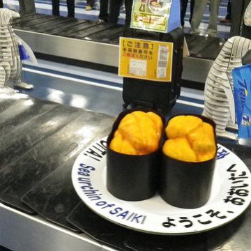 coveyor belt sushi